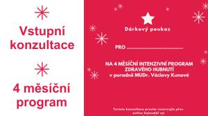 Vánoční dárkové poukazy